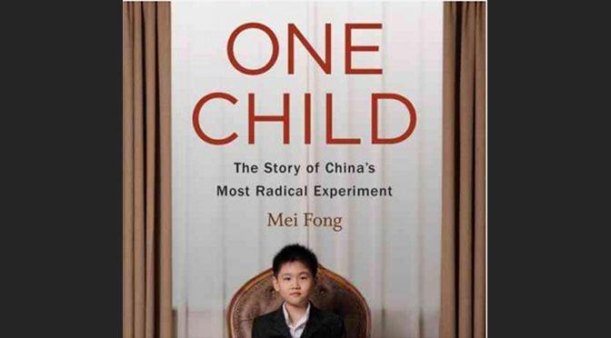 China-Mei-Fong